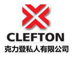 Clefton Precision Pte Ltd Logo
